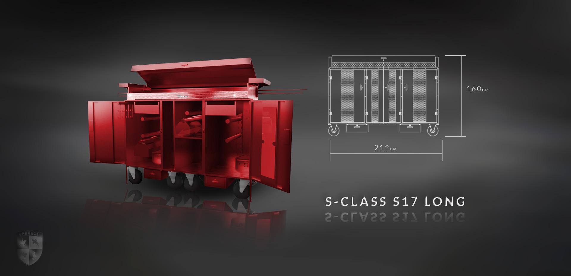 tlo-s-class-s17-long